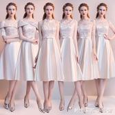 香檳色伴娘服女新款中長款姐妹團伴娘裙宴會小禮服裙顯瘦夏季 創意家居生活館