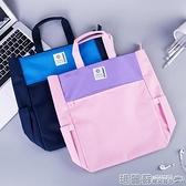 補習袋 收納大號手提袋手拎補課包文件作業美術補習袋 瑪麗蘇
