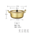 黃鋁鍋ins韓式泡面鍋拉面小煮雙耳湯鍋家用煤氣宿舍鍋具A湯鍋 LJ6328『東京潮流』