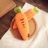 筆袋胡蘿蔔可愛文具盒時尚個性鉛筆袋棉創意 喵小姐