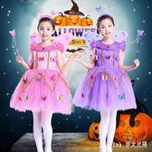 兒童演出服 萬圣節女童cosplay蝴蝶精靈公主裙小女巫派對舞會 nm9237【Pink中大尺碼】