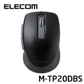 ELECOM M-TP20DBS 靜音 點握型 無線滑鼠 黑色