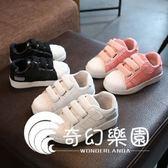 新款兒童運動鞋女童鞋貝殼頭板鞋鞋童休閑鞋小白鞋-奇幻樂園