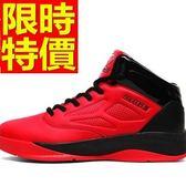 籃球鞋-必備造型設計男運動鞋61k17【時尚巴黎】