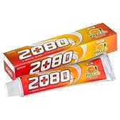 【韓國2080】Q10維他命牙膏120gX8入-箱購