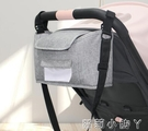 Tah嬰兒車掛包寶寶推車掛袋鉤多功能溜遛娃神器收納儲物袋置物籃 蘿莉新品