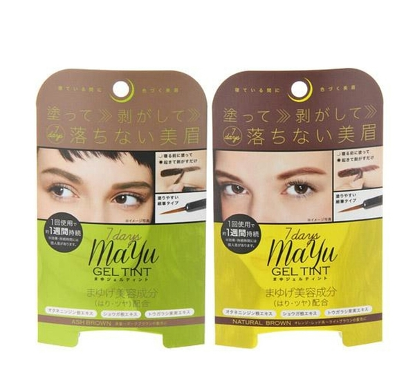 日本製 7days Mayu Gel Tint 剝除式持久染眉膏 自然淺棕/深棕 【JE精品美妝】