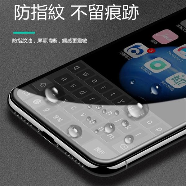 買一送一 iPhone SE 2020 11 Pro Xs Max 5D冷雕滿版 X XR 6s 7 8 plus 保護膜 高清 玻璃膜 螢幕保護貼