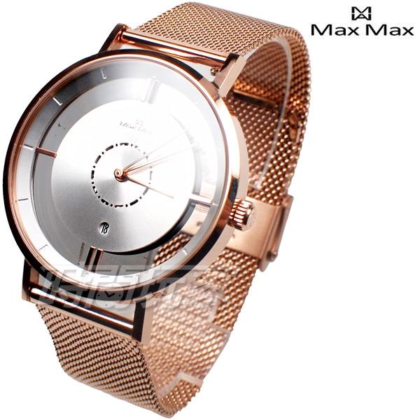 Max Max 義大利時尚 沉穩亮眼 簍空 率性有型 米蘭時尚 防水手錶 藍寶石水晶 玫瑰金電鍍 MAS7040-H2