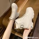 白色內增高馬丁靴女夏季薄款中筒厚底煙筒甜酷炸街小短靴春秋 檸檬衣舍