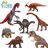侏羅紀世界大號恐龍模型 霸王龍仿真動物 DA3355『伊人雅舍』
