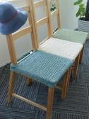 簡約純色椅子坐面套家用餐椅子彈力椅面套座面椅子套四季通用椅套  極有家