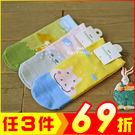 春夏棉襪 卡通船襪 顏色隨機【AF02140】大創意生活百貨