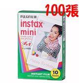 ◄24Buy► 多組團購優惠! Fujifilm instax mini 底片 10組100張