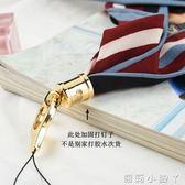 手機掛繩掛脖女款絲巾絲帶不勒脖繩子可拆卸蘋果長繩個性創意oppo 蘿莉小腳丫