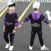 童裝男童秋裝帥氣套裝2020新款兒童春秋兩件套中童男孩運動韓版潮 PA13723『紅袖伊人』