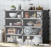 簡易碗櫃餐邊櫃小型家用多功能組裝儲物櫃簡約現代塑料櫥櫃廚房櫃 西城故事
