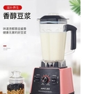 奧科榨汁機家用水果電動豆漿免過濾多功能小型炸果汁機破壁料理機 優拓