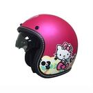 【東門城】華泰 K806S KT020(雙鏡) hello kitty 平桃 復古帽