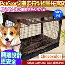 【培菓平價寵物網 】美國PetGear》豪華袋著走箱型摺疊舒適窩-巧克力/中36吋
