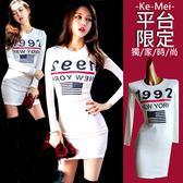 克妹Ke-Mei【AT50259】獨家,愛死了!Newyork1992年輕顯胸棒球T恤洋裝