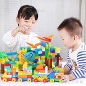 積木拼裝玩具 兼容積木拼裝玩具益智力大顆粒滑道3-6-7歲男女孩10 CP2295【歐爸生活館】