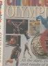 二手書R2YBb《Chronicle of the Olympics》1998-
