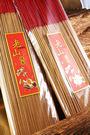 立香【和義沉香】《編號B231》上老山立香 手工立香 氣味香醇 工廠批發價 尺6/尺3 1斤裝$250