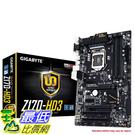 [美國直購] Gigabyte 主機板 LGA 1151 Z170 HDMI 2-Way CrossFire ATX DDR4 Motherboards GA-Z170-HD3