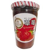 自由神 草莓 果醬 450g【康鄰超市】