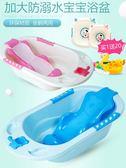 嬰兒洗澡盆新生兒用品寶寶浴盆可坐躺通用大號加厚小孩兒童沐浴桶