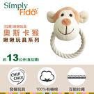 【毛麻吉寵物舖】SimplyFido 奧斯卡猴(拉繩)啾啾玩具