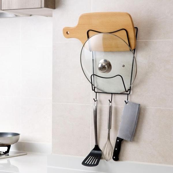 居家家鐵藝雙層鍋蓋架菜板置物架免打孔壁掛廚房鍋蓋收納架菜板架