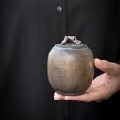 茶葉罐 粗陶復古小號醒茶罐家用陶瓷茶葉罐迷你便攜隨身存儲物罐儲茶罐 生活主義