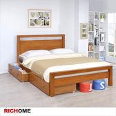 【RICHOME】上野雙人床(附雙抽屜)柚木色