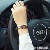 手表女學生韓版簡約時尚潮流女士手表防水鎢鋼色石英女表腕表 快意購物網