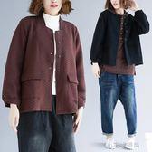 大碼女裝顯瘦秋裝文藝上衣寬鬆洋氣減齡短款開衫外套『小宅妮時尚』