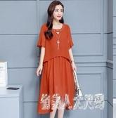 2020夏款韓版胖mm大碼洋裝顯瘦假兩件雪紡裙時尚潮流連身裙女裝 yu12111『俏美人大尺碼』