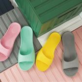 環保拖鞋室內拖鞋拖鞋休閒【T0103 】輕便居家室內拖鞋完美主義