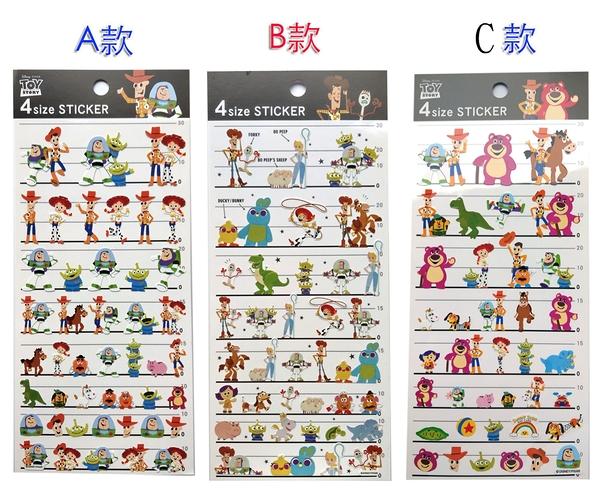 【卡漫城】 玩具總動員 貼紙 4種尺寸 三選一 ㊣版 日本製 Toy Story 胡迪巴斯光年三眼怪 熊抱哥翠絲