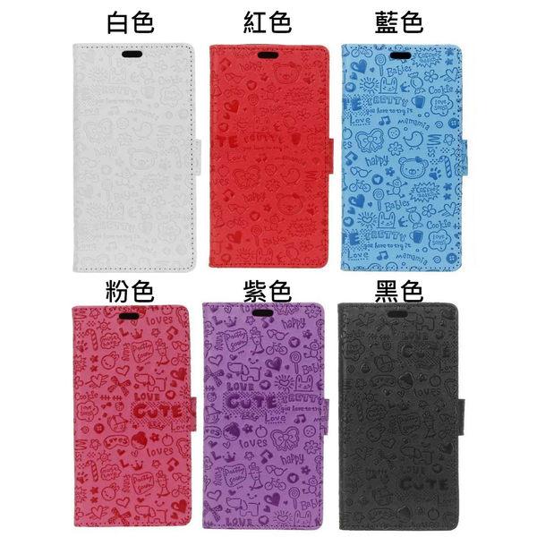 Sony XZs 小魔女壓花 皮套 手機皮套 手機殼 保護殼 壓紋 插畫 卡通 內軟殼