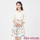 【RED HOUSE 蕾赫斯】素面花朵洋裝(共2色)