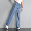 天絲牛仔褲 高腰女薄春夏款寬管長褲子大碼寬鬆顯瘦女式休閒直筒褲-Ballet朵朵