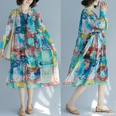 長裙 洋裝 公主中大尺碼 女裝連衣裙200斤mm春夏裝洋氣顯瘦減齡寬鬆雪紡裙子