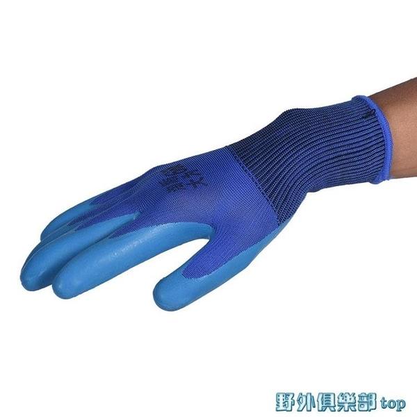 防割手套 手套勞保帶膠膠皮耐磨防割男工地干活透氣防滑乳膠加厚勞動工作 快速出貨
