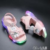 現貨五折 兒童女寶寶涼鞋時尚女童發光鞋1-2-3歲小女孩軟底公主鞋5 10-4