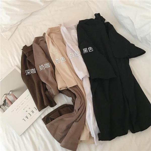 [超豐國際]百搭白色短袖夏 寬松T恤女學生黑色薄款上衣圓領打(1入)