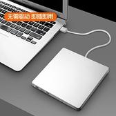 外置光驅type-c外置光驅吸入式USB外接移動DVD光盤藍光適用于聯想戴爾蘋果 榮耀 上新
