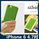 iPhone 6/6s 4.7吋 青青草原保護套 PC硬殼 類草皮毛絨質感 環保時尚 手機套 手機殼 背殼 外殼