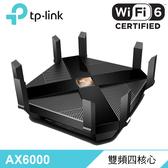 【TP-Link】Archer AX6000 第6代雙頻WI-FI路由器